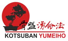 Kotsuban Yumeiho Taiso